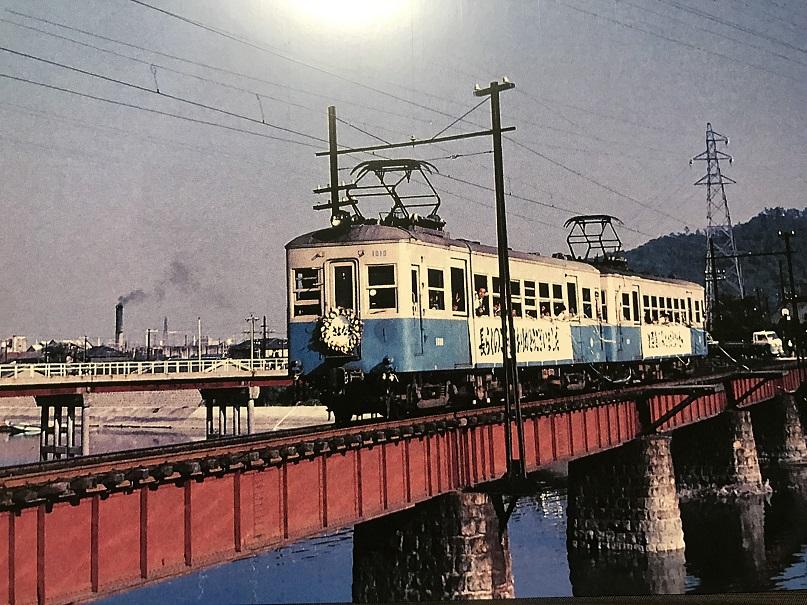 淡路交通鉄道線(淡路鉄道)カラー写真