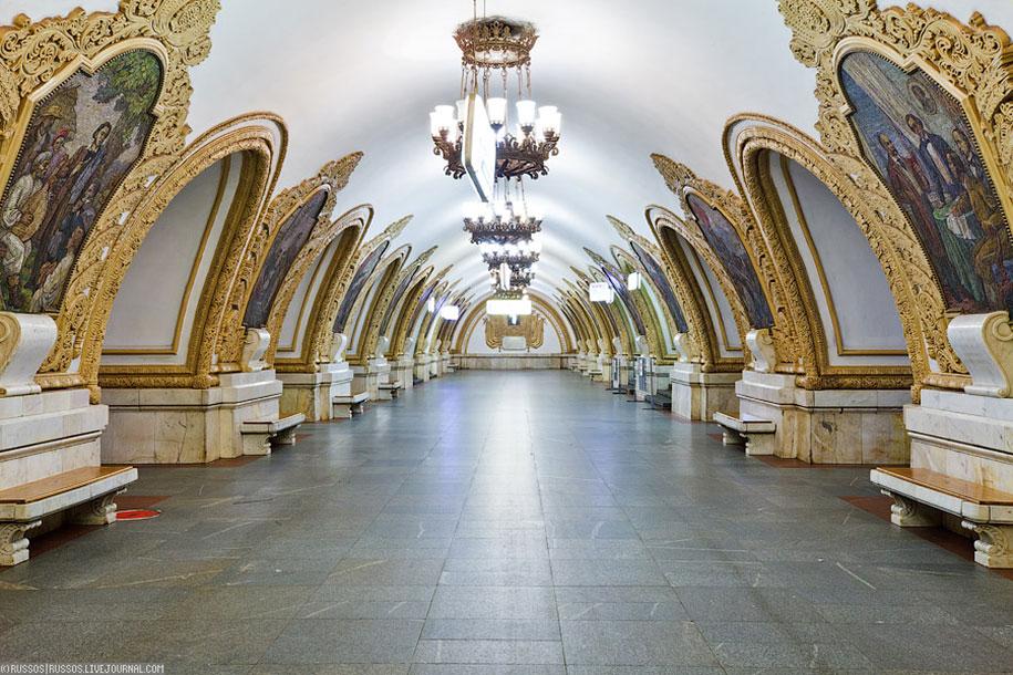 モスクワ地下鉄キエフスカヤ駅
