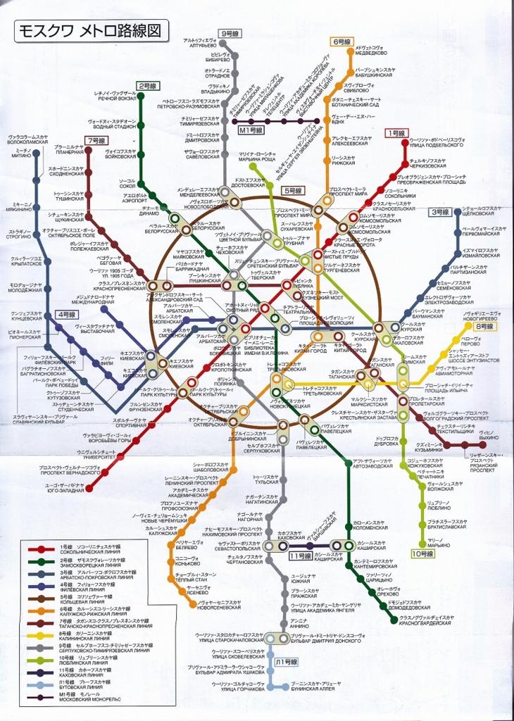 モスクワ地下鉄の路線図