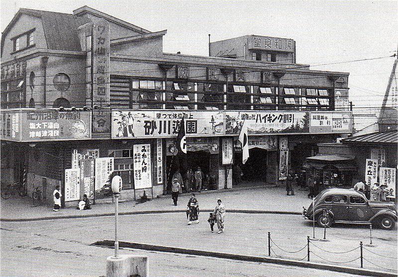 阪和電気鉄道時代の阪和天王寺駅駅舎