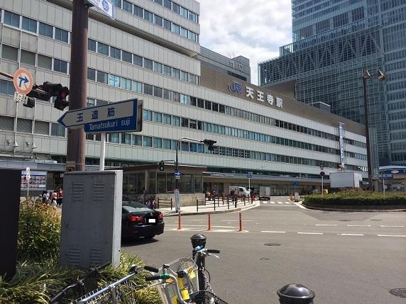 平成28年の天王寺駅(阪和電鉄阪和天王寺駅跡)