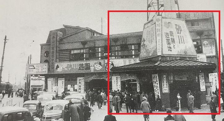 阪和電鉄時代の天王寺駅別アングル