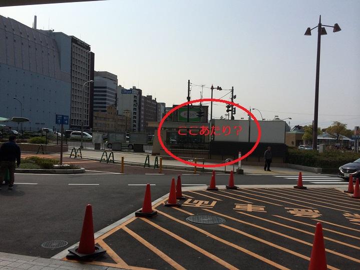 阪和線天王寺駅の降車出口。今の姿