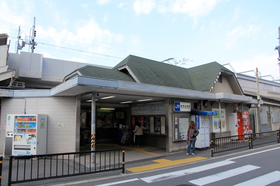 阪和線東岸和田駅