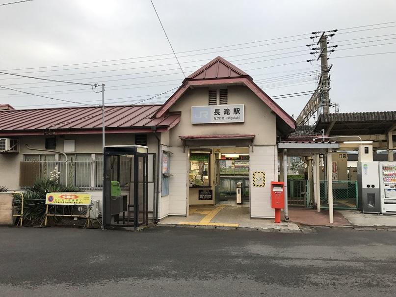 阪和線長滝駅