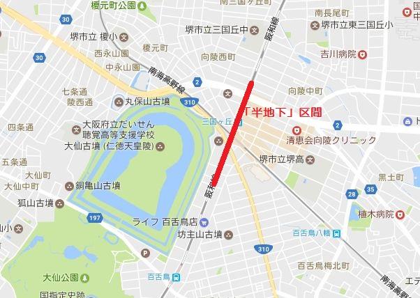 阪和線の半地下区間