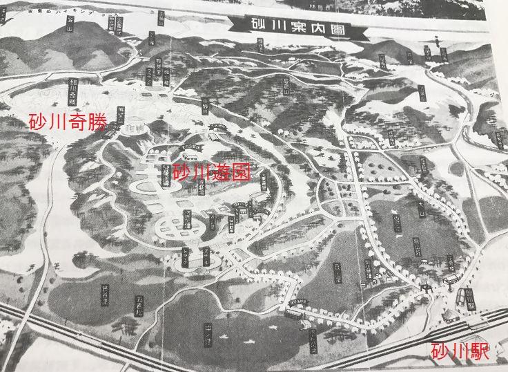 戦前の砂川遊園と砂川奇勝の地図白黒