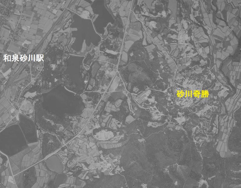 砂川遊園と砂川奇勝昭和36年航空写真