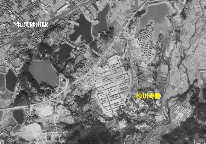 砂川遊園と砂川奇勝昭和42年航空写真