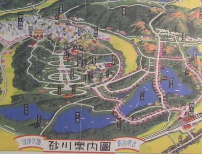 砂川遊園図カラー