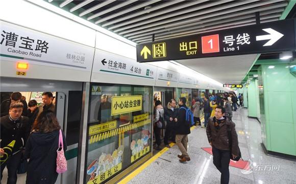 上海地下鉄漕宝路駅(漕宝路站)
