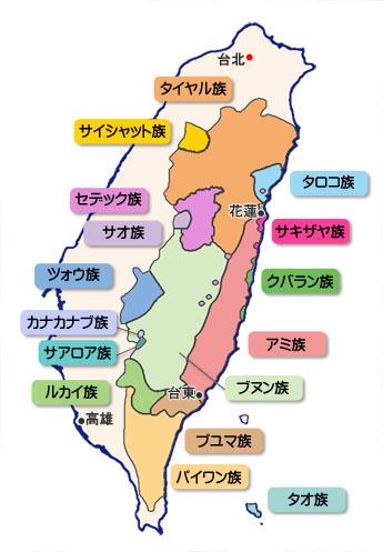 台湾原住民分布図