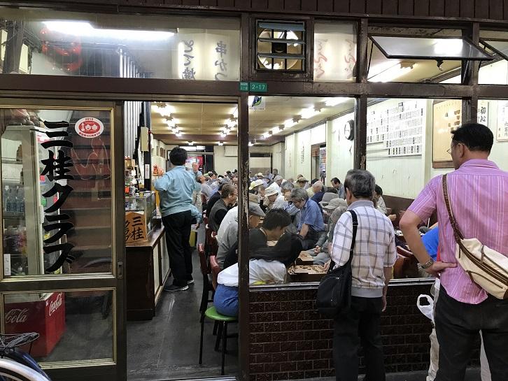 ジャンジャン横丁の囲碁・将棋クラブ