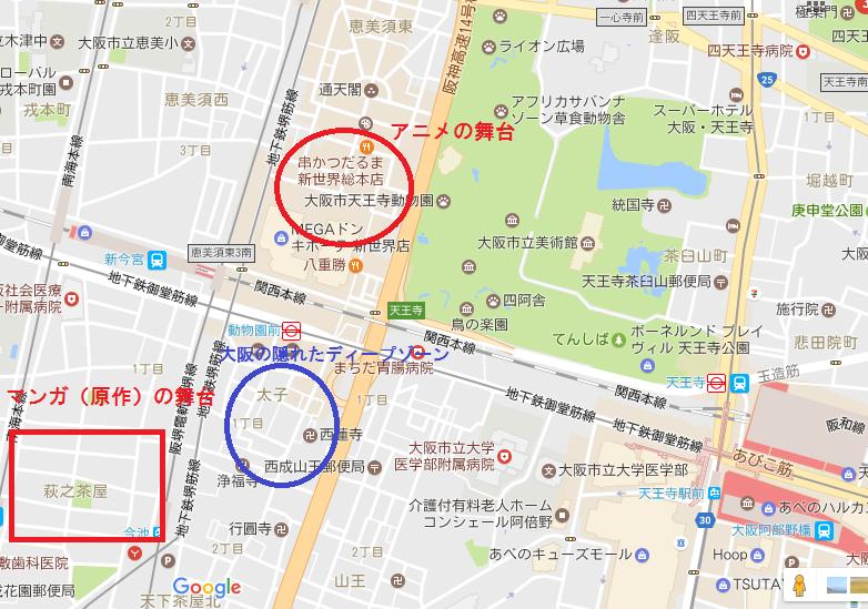 じゃりン子チエの舞台地図
