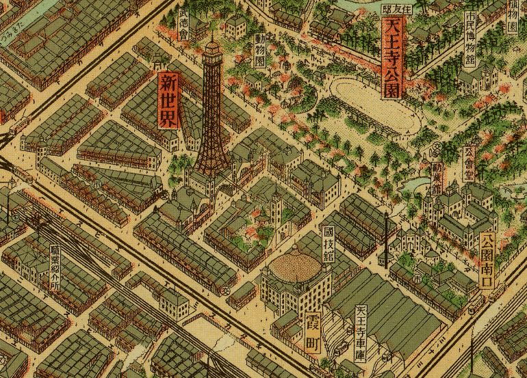 大阪市パノラマ地図。新世界