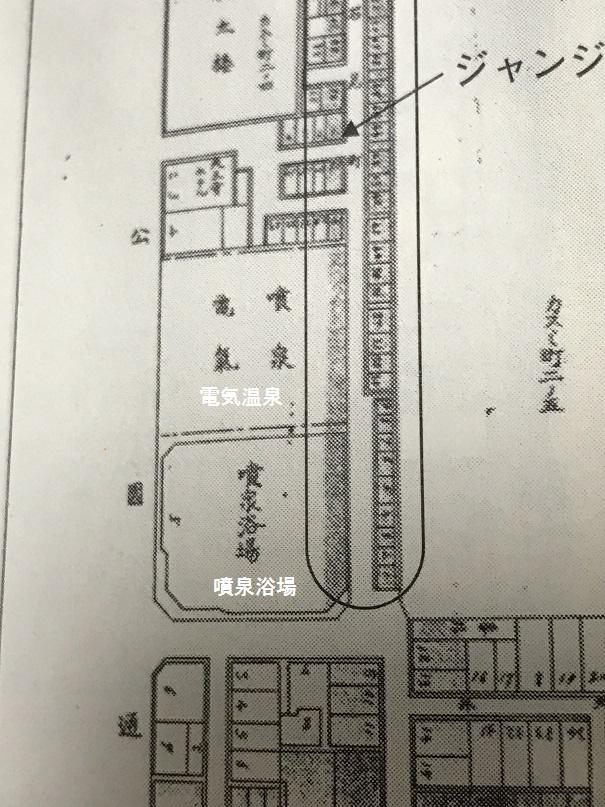 電気旅館(電気噴泉)と噴泉浴場の位置