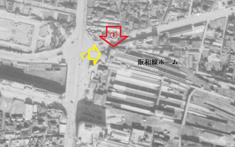 昭和23年(1948)天王寺駅拡大写真。阪和電鉄天王寺駅の駅舎が残っている