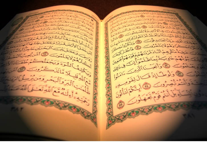 イスラム教のラマダーン