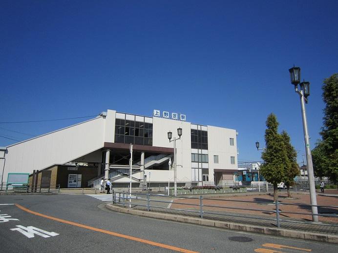 JR上野芝駅