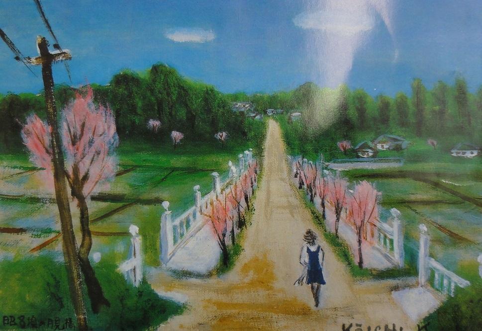 昭和8年頃上野芝の月見橋の絵