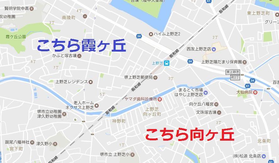 上野芝向ケ丘と霞ヶ丘の地図