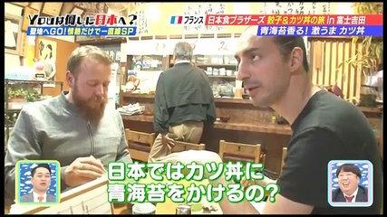 Youは何しに日本へ2017年5月29日