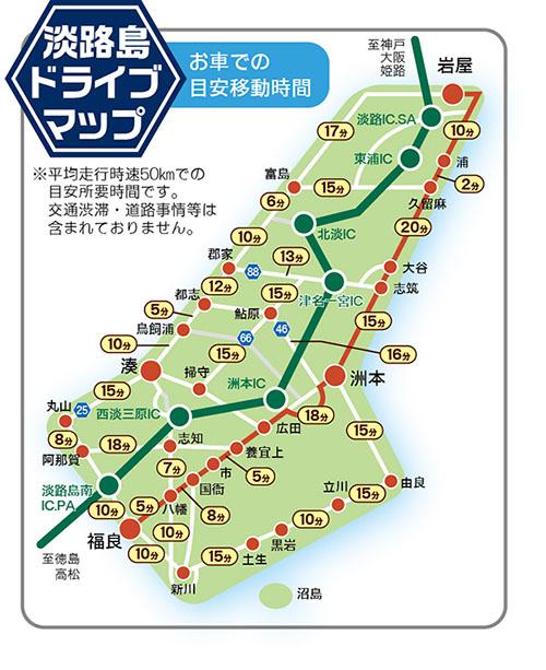 淡路島ドライブマップ