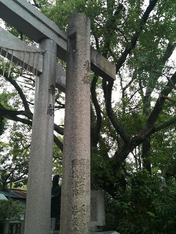 三光神社の片脚だけの鳥居
