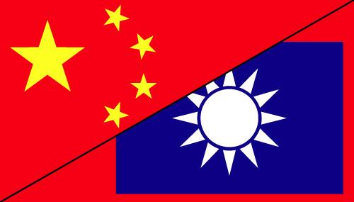 中国と台湾中華民国