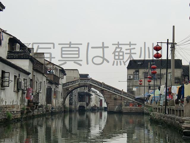 蘇州市街の風景