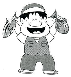 釣りバカ日誌浜ちゃん