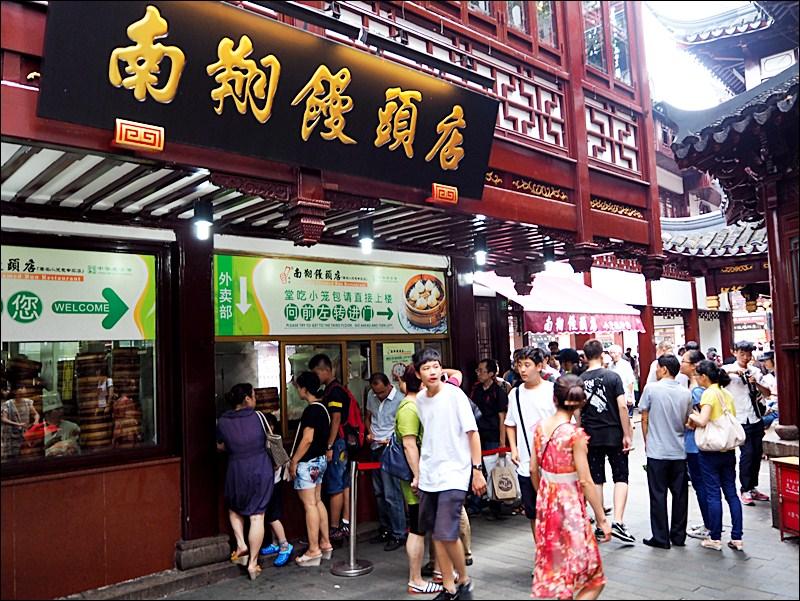 上海の豫園にある南翔饅頭店
