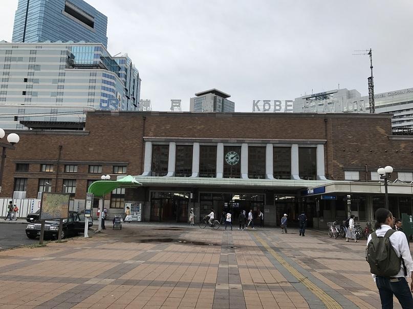 現代のJR神戸駅