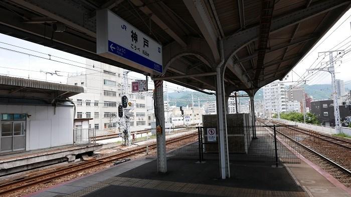 神戸駅ホーム