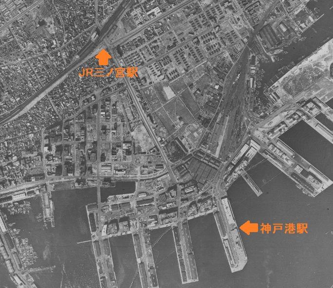 神戸港駅の位置。航空写真