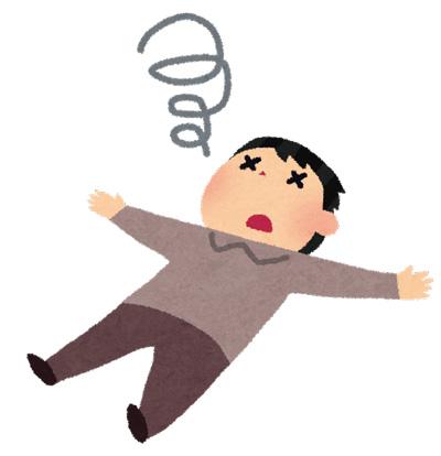 胃痛で倒れる