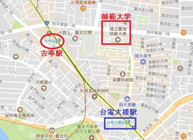 台北MRT古亭駅と台電大楼駅