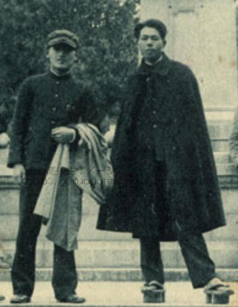 旧制台北高校生の制服