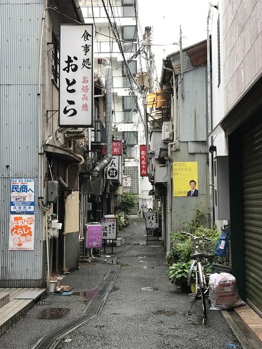 神戸新開地の裏道