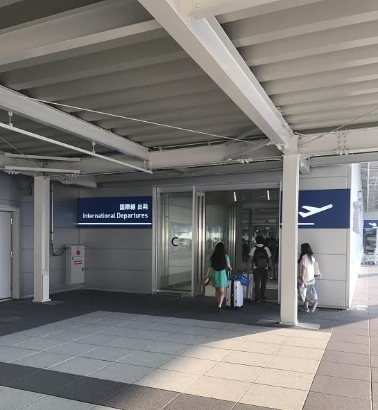 関空第二ターミナル国際線入口