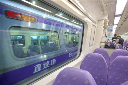 桃園空港MRT直達車
