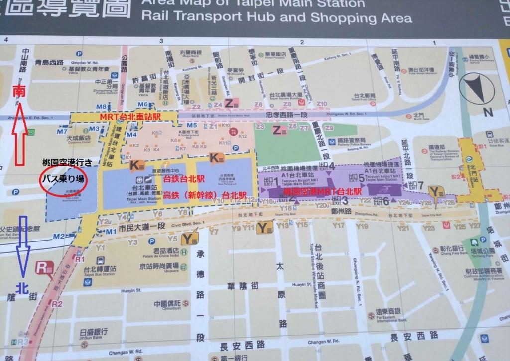 台北駅地下構内の地図