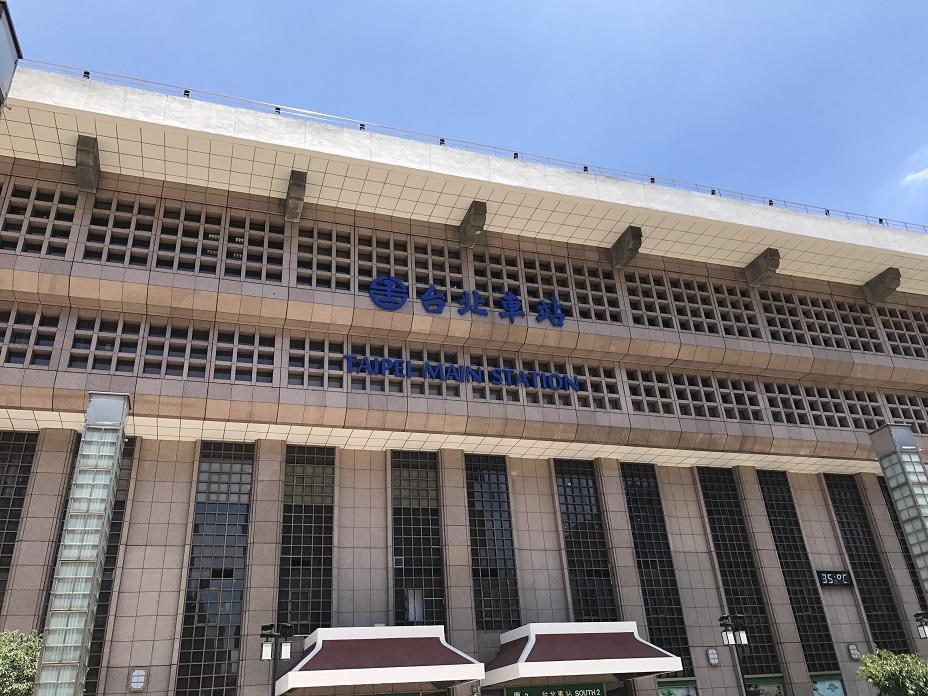 台北駅(台北車站)外観