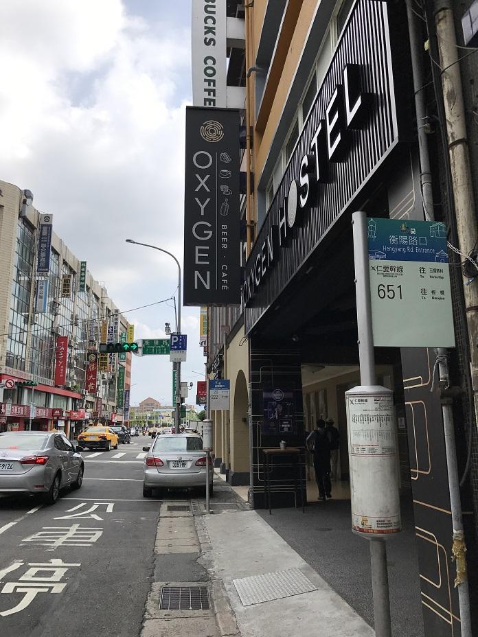 台北のoxygenhostel(奥斯金旅店)
