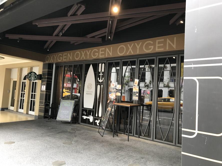 臺北奥斯金旅店