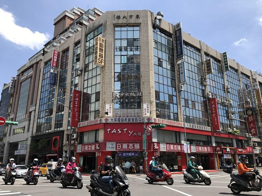 台湾台北の目薬本舗