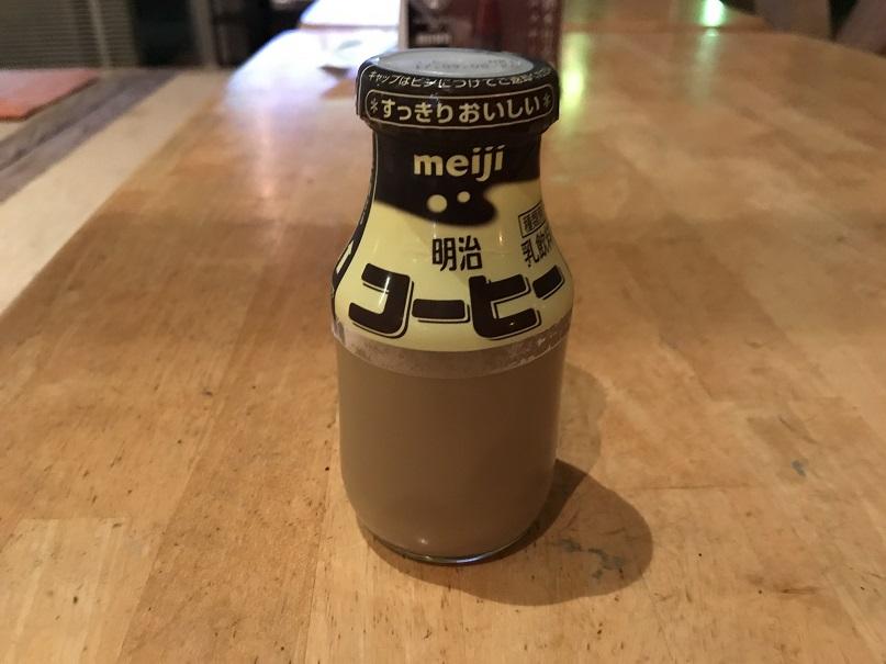 湯上がりのコーヒー牛乳