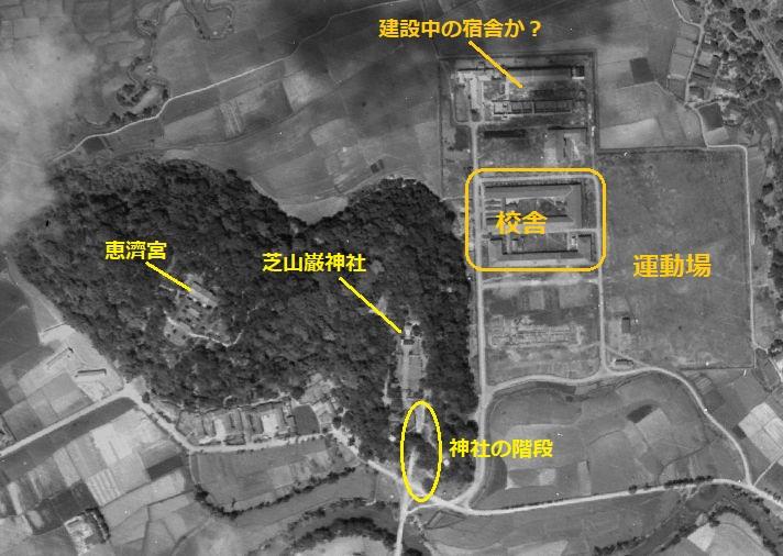 台北帝国大学予科ー芝山巌1945年米軍撮影航空写真