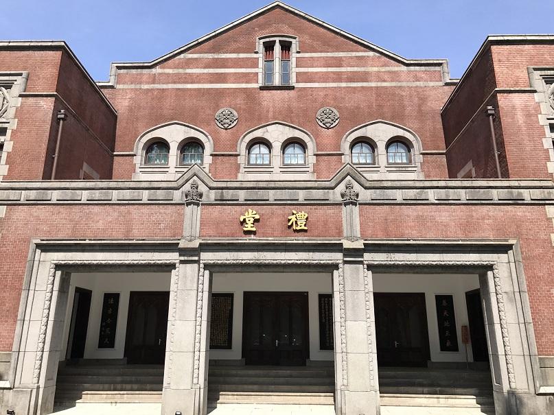 旧台北高校講堂