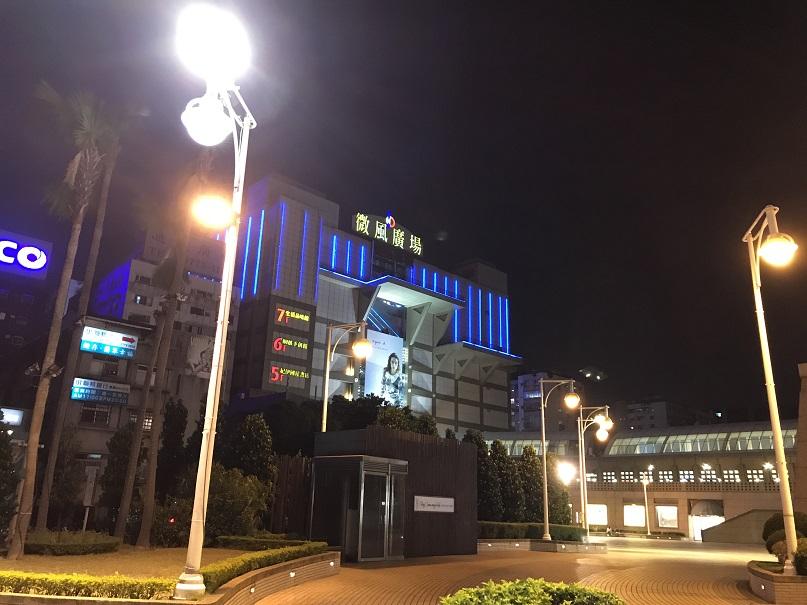 台湾台北の美風廣場(Breeze Center)